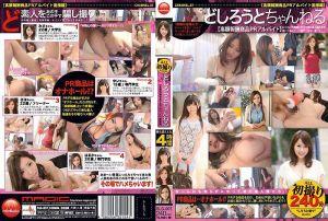 超素人频道 7