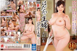 全裸主妇 中村知惠(30)