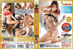高贵正妹TV×蚊香社精选 32 园田美樱