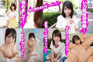【2】VR 蕾丝风俗店 五十岚星兰 今井由 第二集