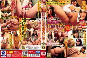见られて兴奋!自画撮り自慰中毒ドスケベ人妻性欲爆発オナニー vol.2