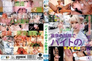 搭讪兼职辣妹 4