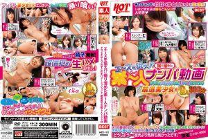エ~スを狙え!?撮り熘めた素~人ナンパ动画#今どきゆとり女子との生ハメ!ミッション#厳选美少女编 9人300分 上
