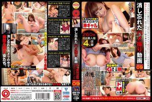 忘记删除的幹砲自拍影片 9 -上