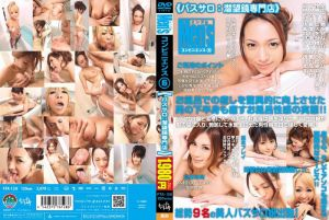男性美容沙龙  6 (潜望镜専门店)