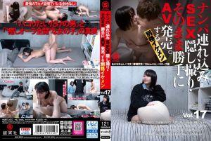 ナンパ连れ込みSEX隠し撮り・そのまま胜手にAV発売。する别格イケメン Vol.17