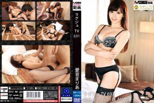 高贵正妹TV 691