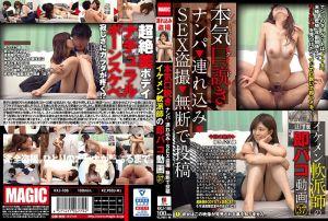 认真把妹 搭讪→外带→幹砲偷拍→擅自PO网 型男搭讪师即刻开幹影片 37