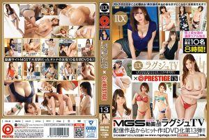 高贵正妹TV×蚊香社精选 13 第二集