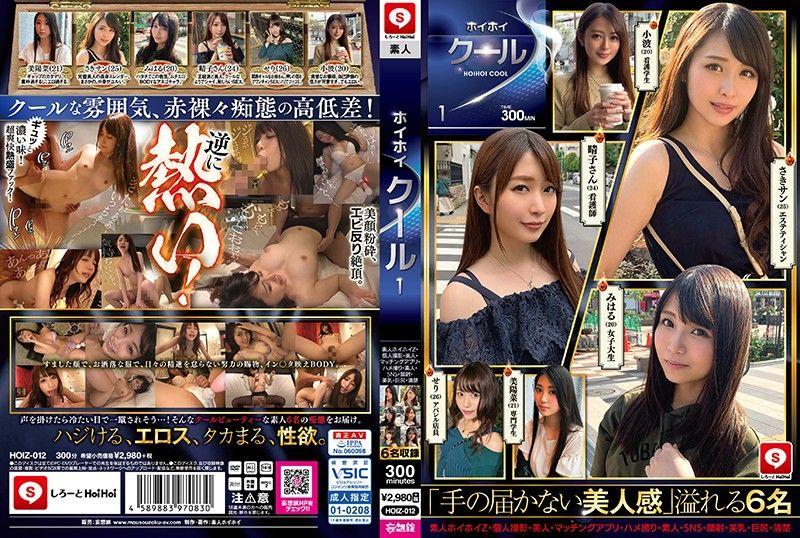 惠惠酷 1 素人惠惠Z・个人撮影・美人・交友软体・自拍做爱・素人・SNS・颜射・美乳・巨尻・清楚 上