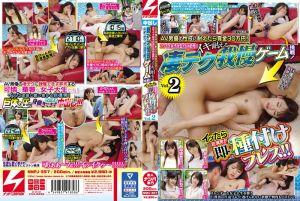 忍耐AV男优性技就有奖金!女大生挑战忍耐高潮淫技!高潮就被巨汉幹!! Vol.2
