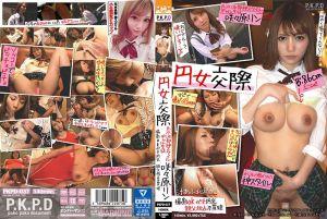 円女交际 元水泳部神スタイルギャル生徒 撮影oKガチ円光亲父独占不买娘 咲々原リン