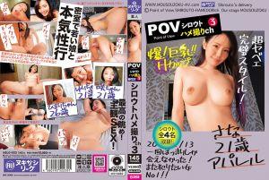 素人自拍频道3