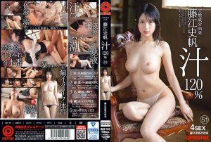 纯天然藤江史帆汁120%