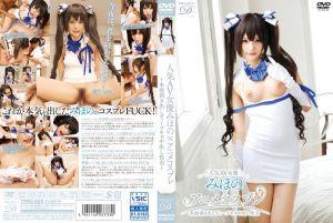 人气AV女优×动漫角色角色扮演~现出本性深吻幹到内射爽翻天~ 坂口美穗乃