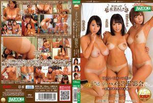 巨屌男的幹砲摄影会 褐色偶像篇 涩谷果步 绀野光 月本爱