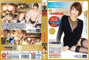 高贵正妹TV×蚊香社精选 25 白川耀子