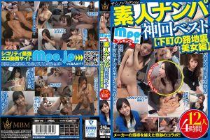 非戏剧 素人搭讪 神回精选【下町巷道美女编】 12人4时间