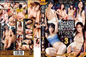 铁板 香汗淋漓性爱精选 3