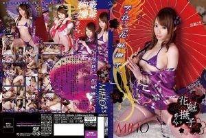 高级交际花 3号 芦名未帆