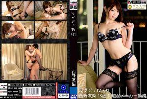 高贵正妹TV 791