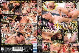 M男沐浴小便性爱精选 小便发射26连发 15名 5小时 上