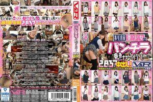 制服美少女の露内裤让人魅惑…28名37发中出! 上