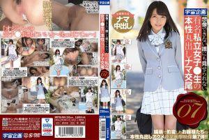 知名女校学生妹淫乱本性无套交尾 07