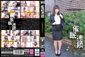 催眠连锁-同僚嫉妬女MC- 真白杏