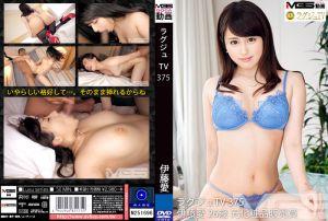 高贵正妹TV 375 伊东红