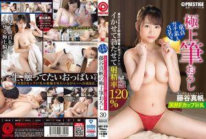 藤谷真帆の极上笔おろし 30 天然Fカップ巨乳で全员童贞卒业!密着ドキュメント