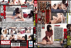 认真把妹 搭讪→外带→幹砲偷拍→擅自PO网 型男搭讪师即刻开幹影片 42