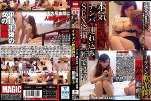 认真把妹 搭讪→外带→幹砲偷拍→擅自PO网 型男搭讪师即刻开幹影片 6