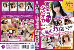 魔法珍奶 KFNE-040 下