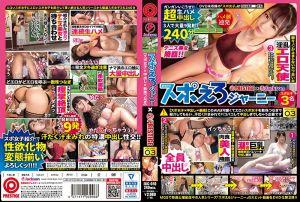 运动好色之旅【运动女子×中出×连锁】 03