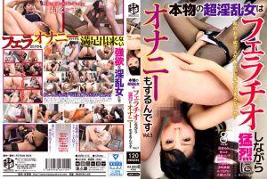 超淫乱女边口爆边狂自慰 3