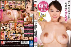 凛音桃花的爆乳剧场! Icup!98cm