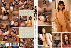 小惠 2 纯真女高中生限定泡泡浴
