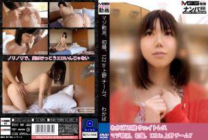 真实搭讪后首拍 122 in 上野 Y小队