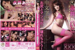 RED HOT偏执精选 86