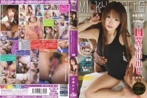 咪鲁运动大会! × 大屌 × 14发连续真正中出 永瀬亚纪