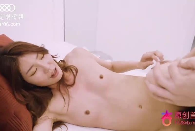 国産AV星空无限传媒茶艺大师 嘉仪