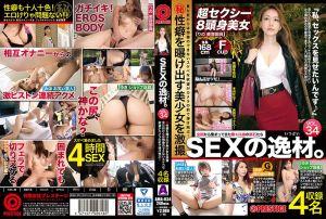 蚊香社试镜超好色真实素人妹 34 第二集
