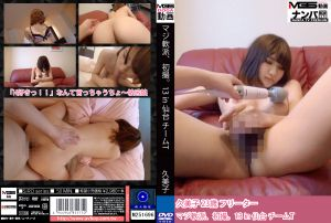 真实搭讪后首拍 13 in 仙台 T小队