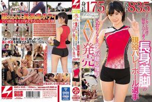 长身美脚现役排球选手纱织搭讪偷拍AV贩售。 搭讪JAPAN EXPRESS Vol.103