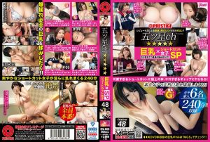 五星级频道 搭讪辣妹 特别版 48