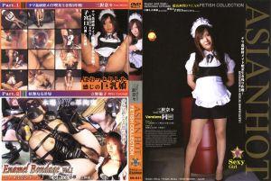 亚洲热 恋物精选 三泽奈奈