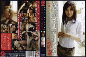 强慾主妇的性冲动 03