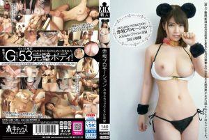 赤坂促销 美和/G罩杯/偶像志望