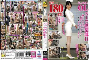 颜射!OL服俱乐部14 大谷翔子